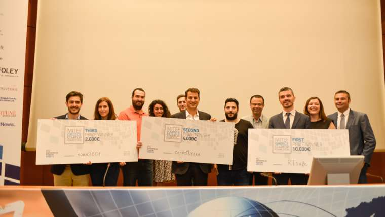 reportbrain 2nd Prize Winner in the MITEF Greece Startup Competition 2015